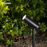 Savia outdoor garden LED light 4W IP44 protection black electric garden light landscape spike light