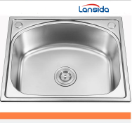 Foshan Shunde Lansida Kitchenware Co.,Ltd Kitchen Sinks