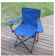 Reking Portable Quad Chair with Cup Holder