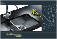 Hotselling Excellent Quality Nice Design Kitchen Sinks YKA-7844A