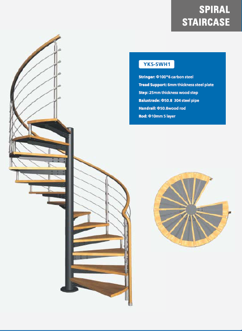 Hot Sell Hot Quality Fashionable Design Spiral staircase YKS-SWH1