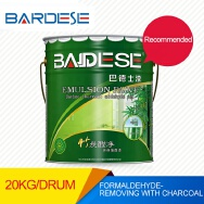 Guangdong Bardese Chemical  Co., Ltd. Interior Coating