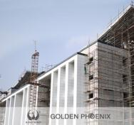 Jiangxi Konka New Material Technology Co., Ltd. Exterior Wall Tile