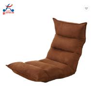 Anji Xiangrun Furniture Co., Ltd. Sofa
