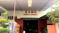 Guangzhou Enrich Building Materials Co., Ltd.
