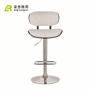 New modern executive white best ergonomic chair