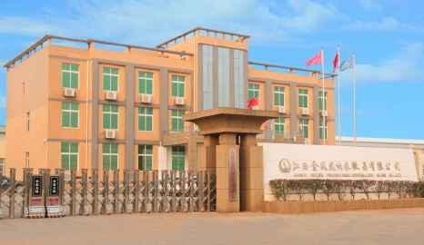 Jiangxi Konka New Material Technology Co., Ltd.
