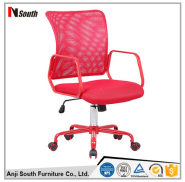 Modern visitor chair coloured conference office chair ergonomic