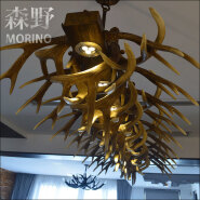 Contemporary style pendant lamps of artificial deer antlers furniture for decoration