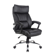 Anji South Furniture Co., Ltd. Office Chairs