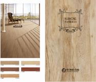 FUJIAN HUATAI GROUP  CO., LTD. Wood Finish Tiles