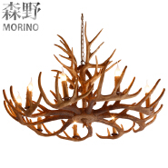 Morino Professional Custom Empire Traditional Candle Faux Antler Chandelier Ceiling