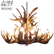 American style lighting faux 9-light horn chandeliers