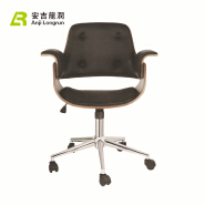 Mid-Back Wood Conference black Leather Chair