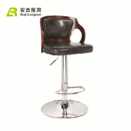 home Kitchen Use coffee bar use chair