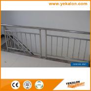 Top Selling Nice Quality Stylish Design stainless steel railing YKB-SR014