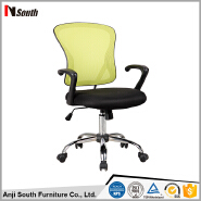 Modern ergonomic high back director mesh executive conference chair