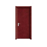 Yekalon Industry Inc. Composite Wood Doors