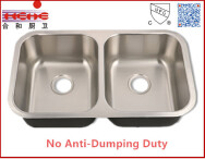 Jiangmen He He Hardware Factory Kitchen Sinks
