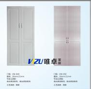 China Guangzhou Vizu Home Furnishing Co., Ltd. MDF Lacquer Closet