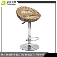 height adjustable rattan seat swivel chromed base footrest bar chair