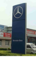 Benz stainless steel sign