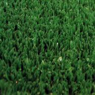 Yekalon Industry Inc. Artificial Grass