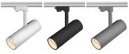 Competitive Price COB 15w 20w 30w 35w 40w flush mount fixed track lighting