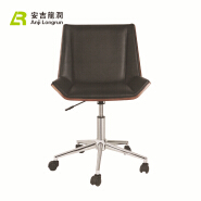 Black PU Leather Counter Leisure Places Bar chair