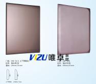 China Guangzhou Vizu Home Furnishing Co., Ltd. Lacquer Cabinet