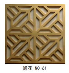 Corrugated plate background wall-Flower plate NO-61