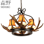 New design morden led lighting chandelier pendant light