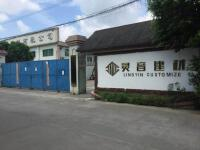 Guangzhou Lingyin Construction Materials Ltd.