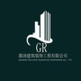 Guangzhou Gangrun Architectural Decoration Engineering Co., Ltd._on BuildMost