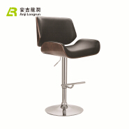 Promotional Bar Chair Wood with No Wheels