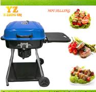 FOSHAN YIZHONG HARDWARE AND PLASTIC CO., LTD. Barbecue