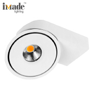 15W COB 24 32 50 D191*59MM Angle Led Indoor Surface Mounted Lights