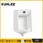 Washroom Floor Mount Porcelain Urinal