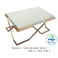 Jiangxi Ruijiang Home Decoration Co., Ltd. Coffee Tables