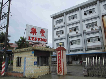 DONG GUAN LEFENG INDUSTRY CO., LTD.
