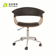 New Black Safe PU Bent Plywood Chair for Children