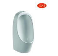 KL-517 Hihg class ceramic bathroom urinal wall mounting