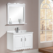 Anhui Pipiwang Homelike Kitchen And Bath Co., Ltd. Bathroom Cabinets