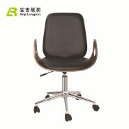 Fashion Executive Bent wood frame Computer Chair