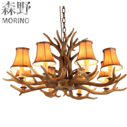 American countryside resin led candle deer antler chandelier manufacturer