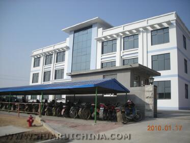 Qingdao Huarui Furniture Co.,Ltd.