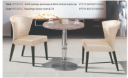 Promotions Top Grade Fashion Design Hotel furniture Restaurant Furniture Dining table & Chairs TC-4
