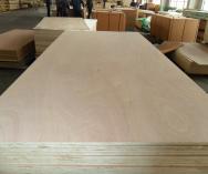 Weifang Suntop Imp. & Exp. Co. Ltd Plywood