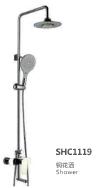 ZHUHAI GRAND KITCHENWARE CO.,LTD Shower Mixer