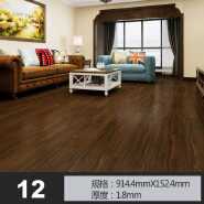 DIY wood look vinyl flooring peel and stick wood wall planks pvc wood floor
